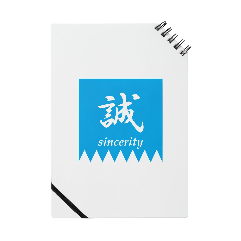 makoto01_notebook