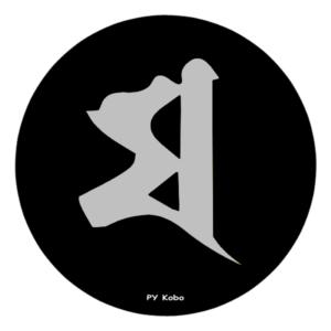 bonji_daikokuten-ma02