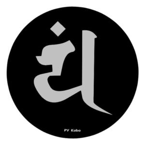 bonji_enmaten-en02