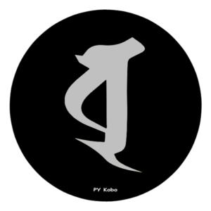 bonji_junteikannon-bo02