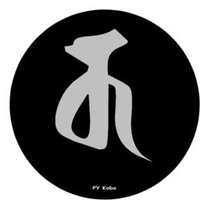 bonji_jyuichimenkannon-kya02
