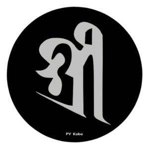 bonji_kisshouten-shirii02