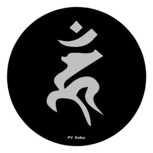 bonji_kongourikishi-uun02