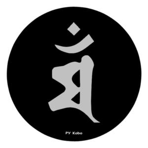 bonji_monjubosatsu-man02