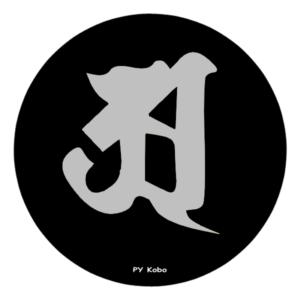 bonji_nikkoubosatsu-a02