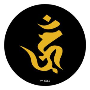 bonji_shoumenkongou-un01