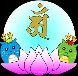 bonji-an-dragon01_s