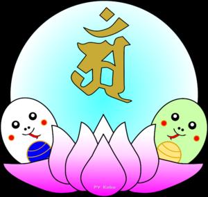 bonji-an-snake01_s