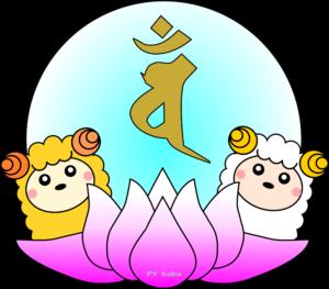 bonji-ban-sheep01_s