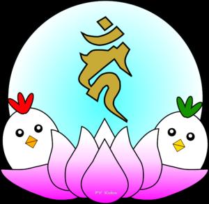 bonji-kan01_s