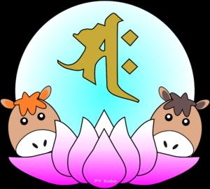 bonji-saku-horse01_s