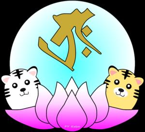 bonji-taraku-tiger01_s