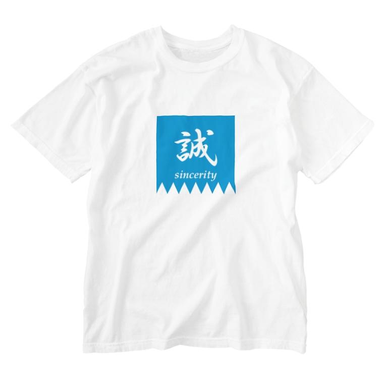 makoto-no-shirushi-ウォッシュTシャツ