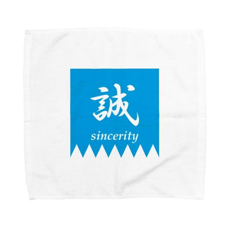 makoto-no-shirushi-タオルハンカチ