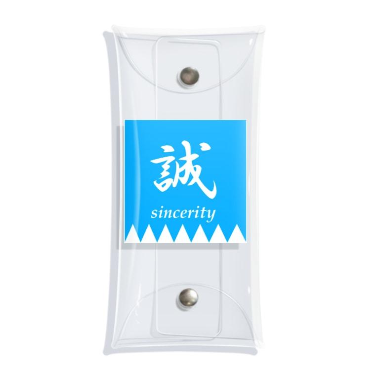 makoto-no-shirushi-クリアマルチケース
