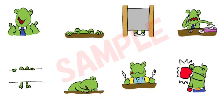 Frogbert_LineStamp02
