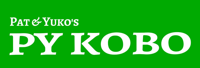 PY Kobo